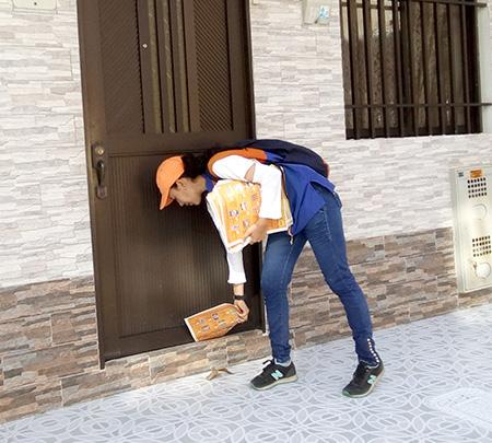Puerta a puerta